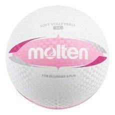 Piłka do siatkówki Molten S2V1550-WP gumowa