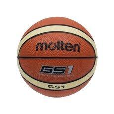 BGS1-OI Piłka do koszykówki Molten mini