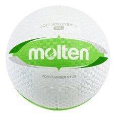 Piłka do siatkówki Molten S2V1550-WG gumowa