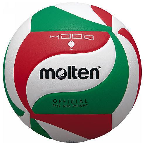 V5M4000 Piłka siatkowa Molten 4000