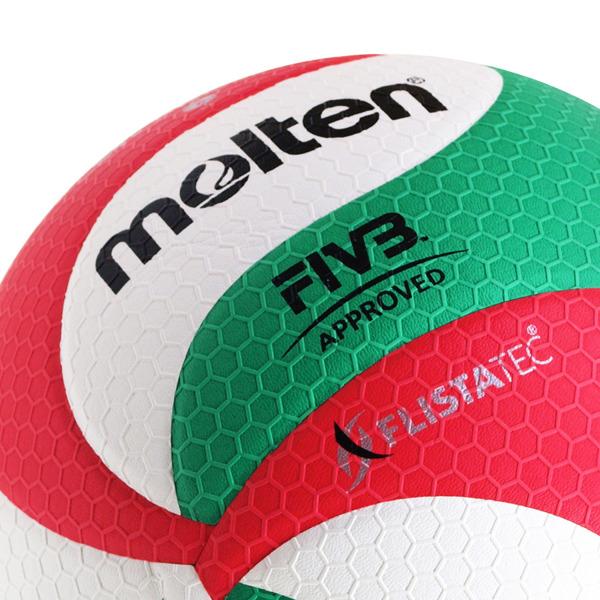 V5M5000 Piłka siatkowa Molten 5000 FIVB meczowa